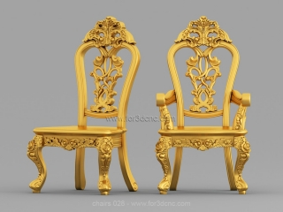 CHAIRS 028 | STL – 3D model for CNC