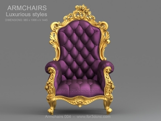 ARMCHAIRS 004 | STL – 3D model for CNC