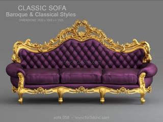 SOFA 058 | STL – 3D model for CNC