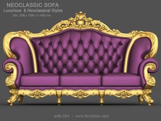 sofa 054a www for3dcnc com 320x240 - SOFA 054 | STL – 3D model for CNC