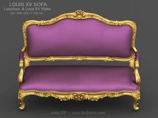 SOFA 059 | STL – 3D model for CNC