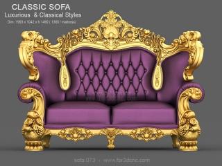 sofa 073a www for3dcnc com 320x240 - SOFA 073 | STL – 3D model for CNC