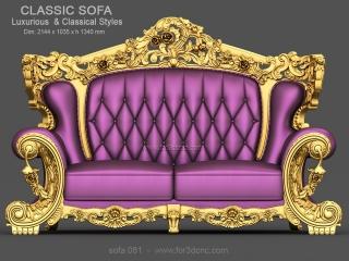 SOFA 081 | STL – 3D model for CNC