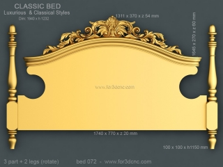 BED 072 | STL – 3D model for CNC
