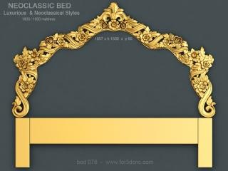 BED 076   STL – 3D model for CNC