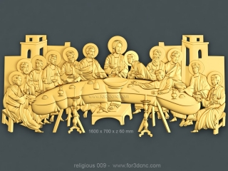 RELIGIOUS 009   STL – 3D model for CNC