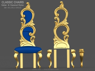 CHAIRS 034 | STL – 3D model for CNC