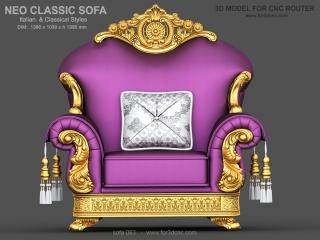 SOFA 083 | STL – 3D model for CNC