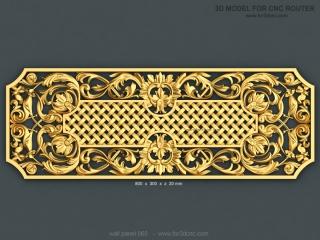 3D PANEL 065 | STL – 3D model for CNC