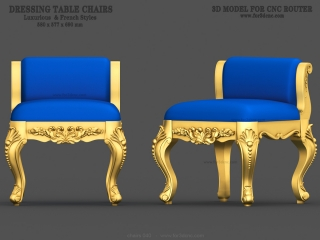 CHAIRS 040 | STL – 3D model for CNC