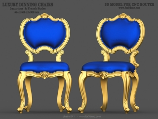 CHAIRS 041 | STL – 3D model for CNC