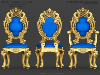 CHAIRS 043 | STL – 3D model for CNC