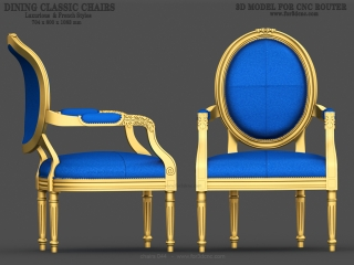 CHAIRS 044 | STL – 3D model for CNC