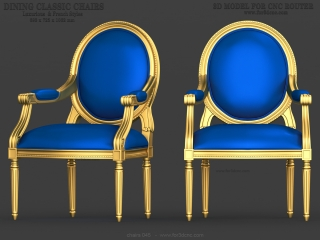 CHAIRS 045 | STL – 3D model for CNC