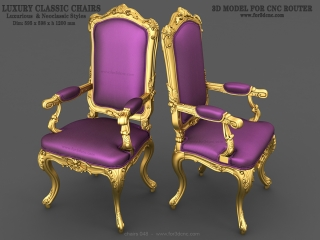 chairs 048a www for3dcnc com 320x240 - CHAIRS 048 | STL – 3D model for CNC