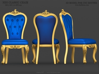 CHAIRS 057   STL – 3D model for CNC