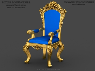 CHAIRS 062 | STL – 3D model for CNC