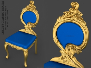 CHAIRS 066 | STL – 3D model for CNC