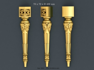 LEGS 0664 | STL – 3D model for CNC