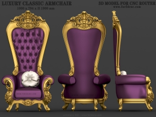ARMCHAIRS 033 | STL – 3D model for CNC