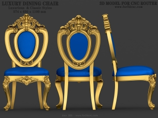 CHAIRS 085 | STL – 3D model for CNC