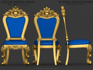 CHAIRS 086 | STL – 3D model for CNC